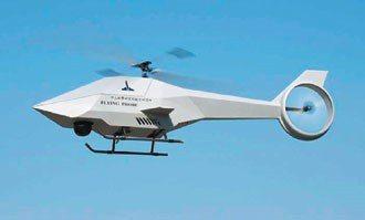 中科院研發的旋翼型魔眼無人載具曾在2013年台北航太展亮相。圖/國防部提供