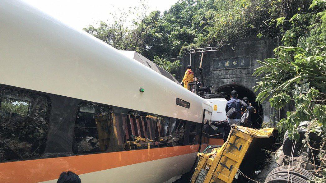 太魯閣事故遺骸比對出爐,花蓮地檢署表示,罹難者下修至49人。圖/資料照