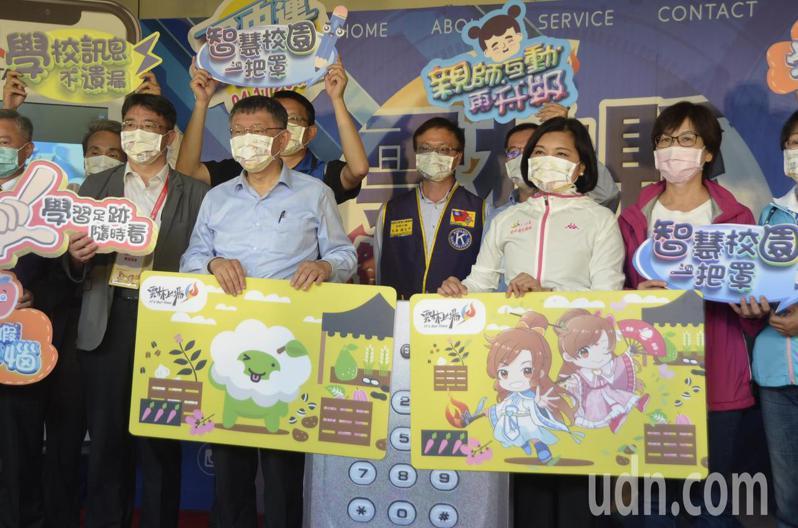 台北市長柯文哲(前左三)今天南下雲林送上1萬張悠遊卡,縣長張麗善(前右三)代表受贈。記者陳苡葳/攝影
