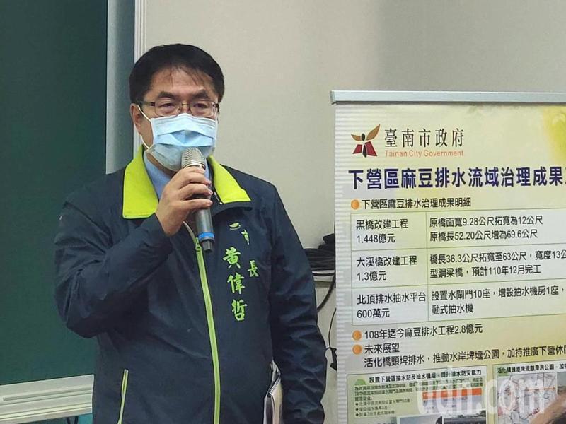 台南市長黃偉哲出席下營區政簡報,強調會持續會增加預算投入,讓農民更方便運送農產品。記者謝進盛/攝影