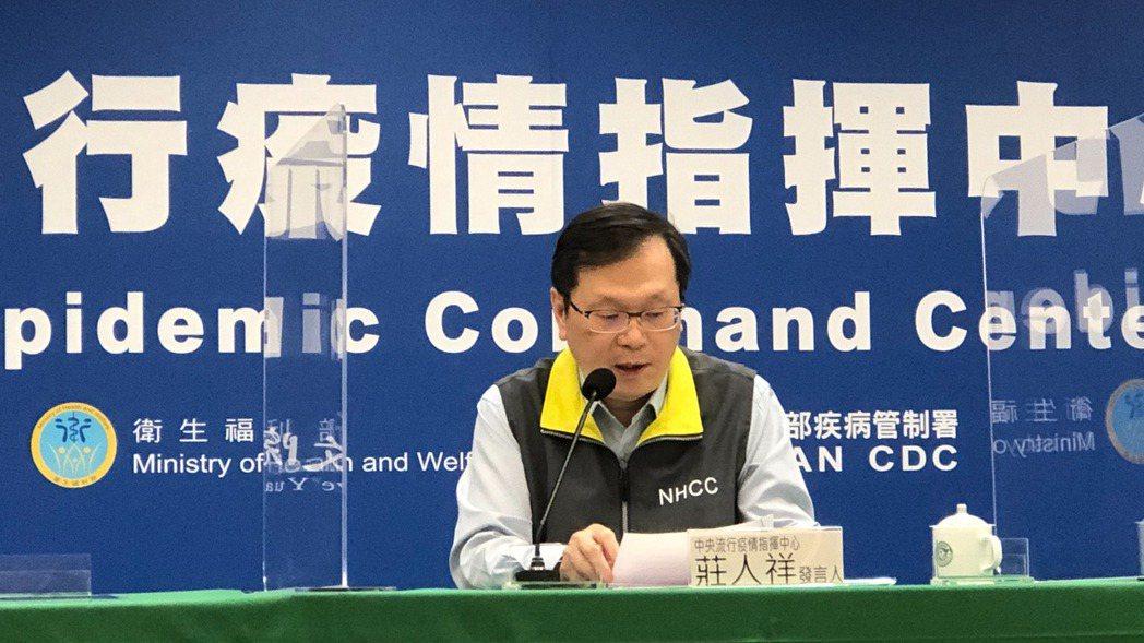 中央流行疫情指揮中心發言人莊人祥今公布國內新增1例境外移入COVID-19確定病...