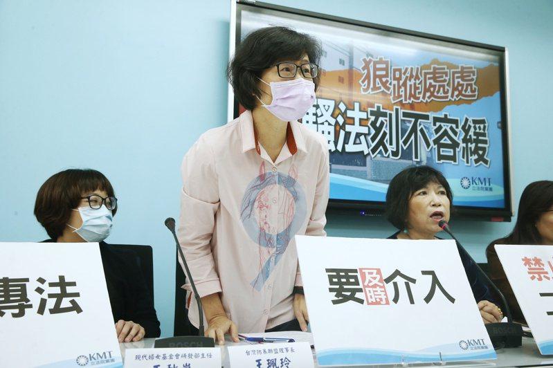 馬來西亞女學生去年遭殺害,國民黨立法院黨團當時曾舉行記者會,邀請台灣防暴聯盟理事長王珮玲(中)出席記者會,說明跟蹤騷擾法立法的重要。圖/聯合報系資料照片