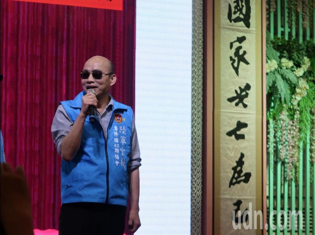 高雄前市長韓國瑜今天參加軍系活動時致詞。記者朱冠諭/攝影
