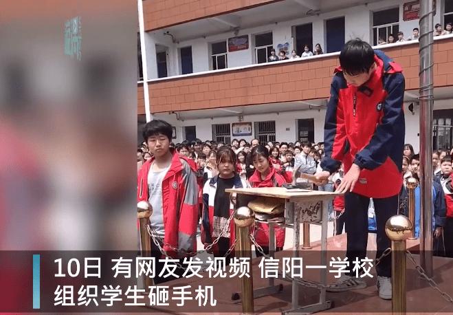 管不住學生玩手機,河南學校組織學生當眾砸手機。(瀟湘晨報)