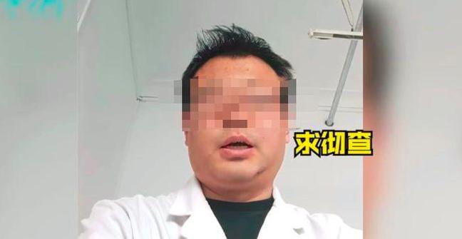 一名自稱是山西大同某三甲醫院醫生的男子,聲稱他收取了50多萬元人民幣的回扣,醫院...