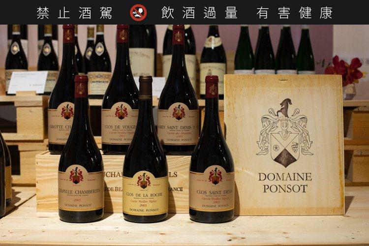 法國布根地名酒莊Domaine Ponsot釀酒師展現高超技藝,突破2003年歐...