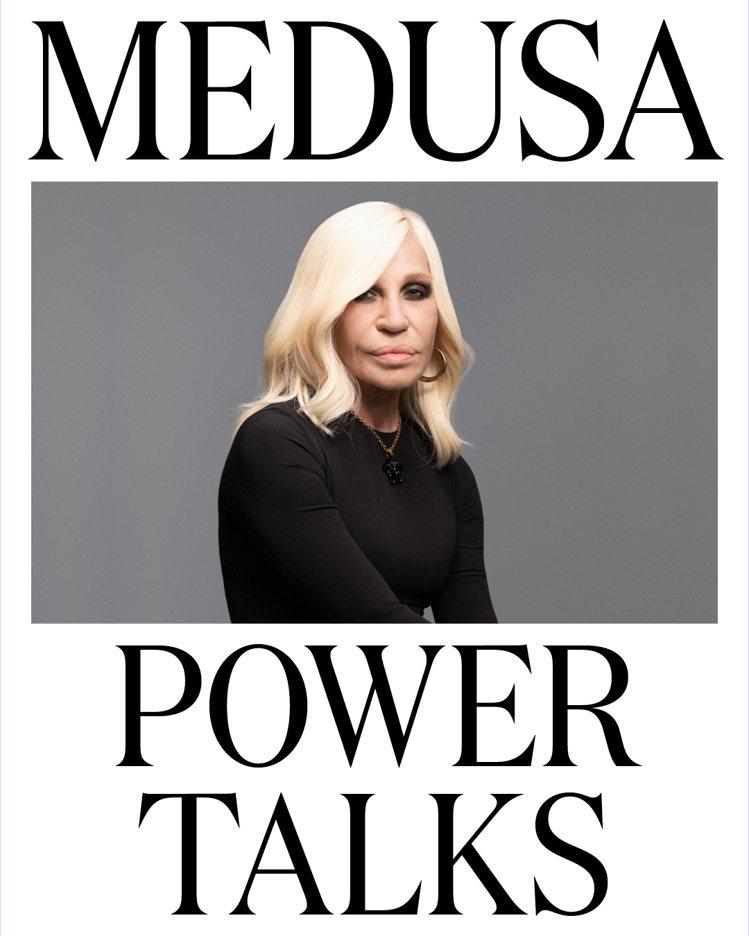 Versace在近日推出了由女性主導的平台企劃「Medusa Power Tal...