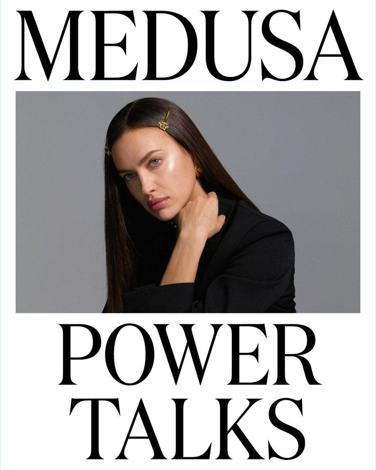 超模Irina Shayk。圖/Versace提供