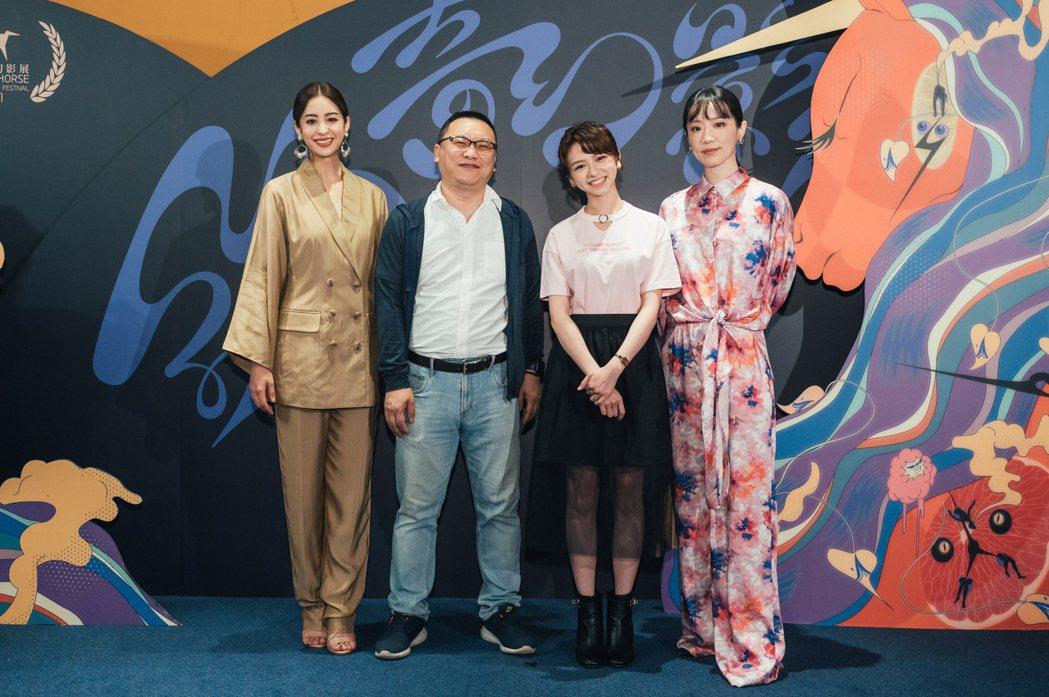 左起莫允雯、製作人湯昇榮、陳姸霏、林子熙出席未來影集「2049:刺蝟法則」世界首