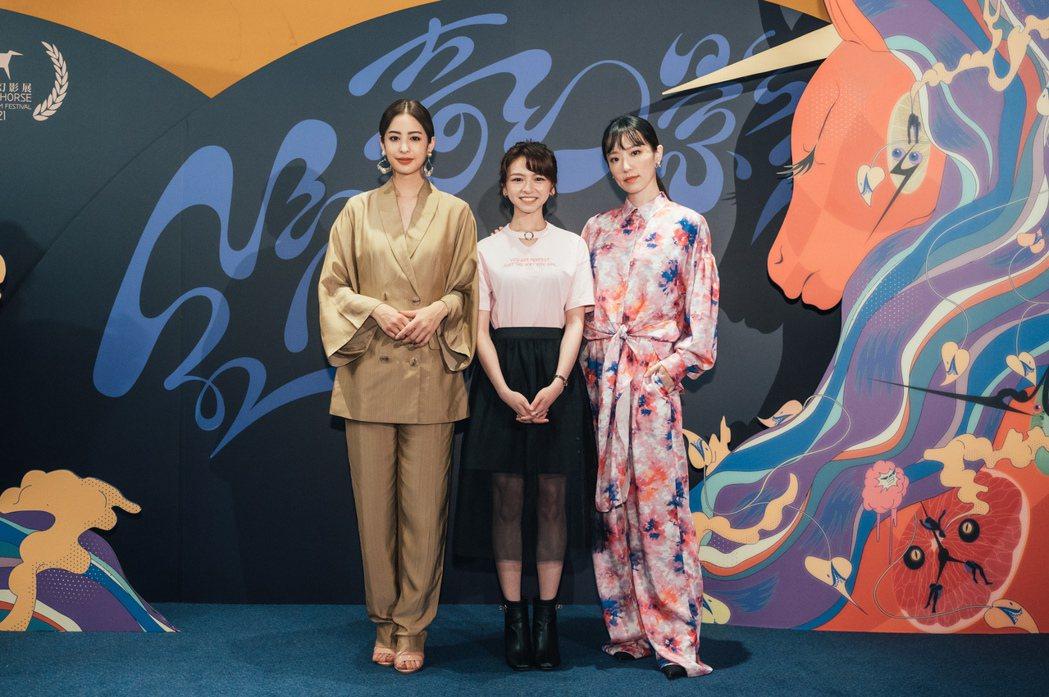 左起莫允雯、陳姸霏、林子熙主演未來影集「2049」其中的「刺蝟法則」。圖/金馬執...