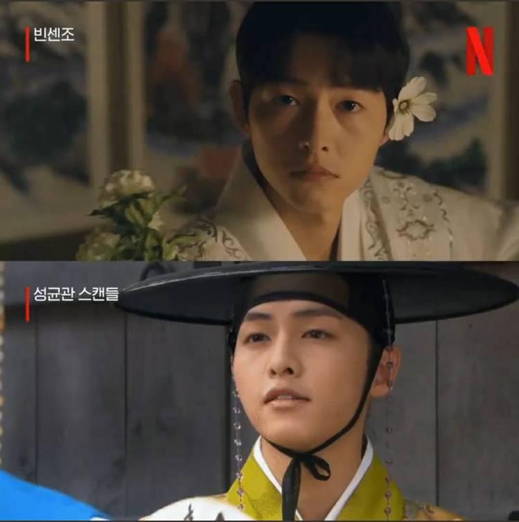 韓國Netflix幫宋仲基合成對比照。圖/摘自推特