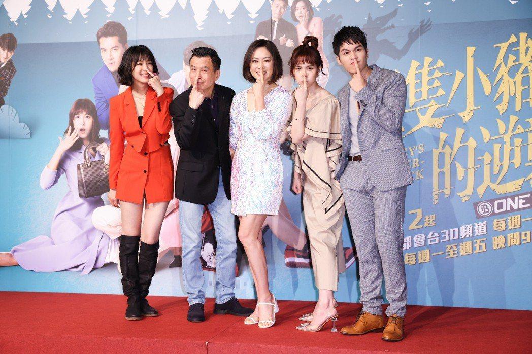 賴雅妍(左起)、李天柱、劉瑞琪、魏蔓、林孫煜豪在「三隻小豬的逆襲」中飾演「朱家」