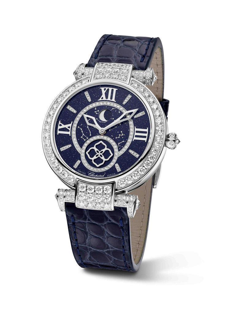 IMPERIALE Moonphase系列腕表,獲公平採礦認證18K白金鑲鑽、自...