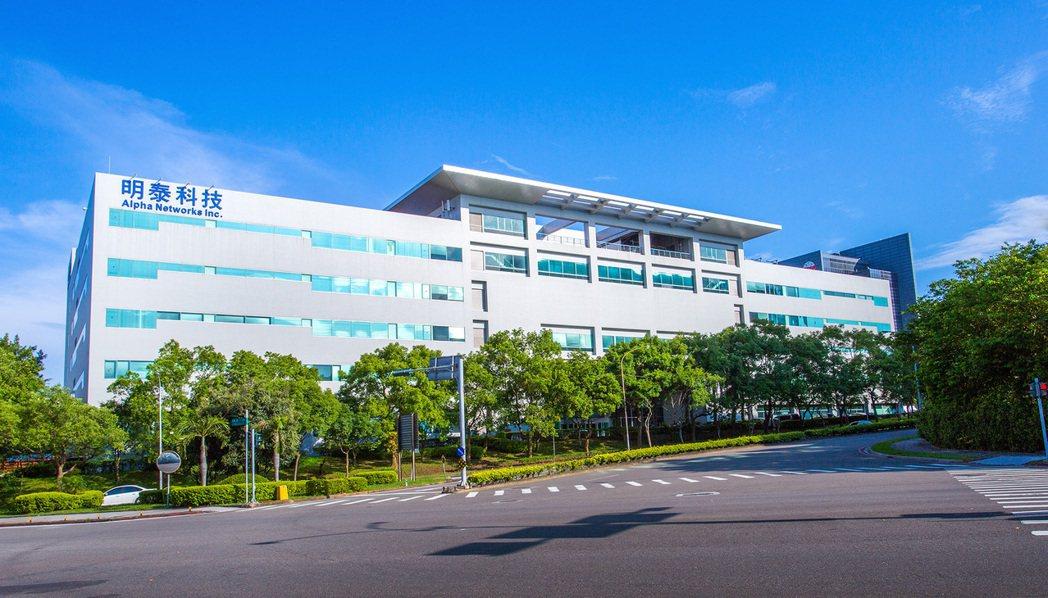 網通製造大廠明泰2020年因合併仲琦營收,營收躍升並創歷史新高。(本報系資料庫)