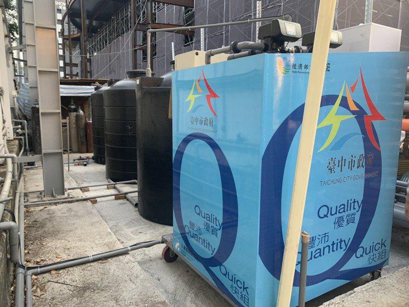 台中市府購置移動式淨水設備,抽取建築工地地下水淨化。 圖/中市水利局提供