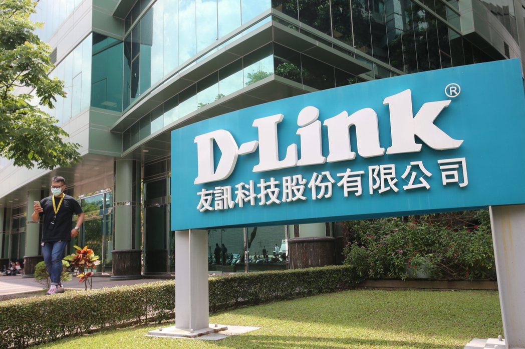 台灣三大網通品牌友訊、合勤、宏正近期宣布漲價,最高漲幅上看15%,是網通業歷來最...