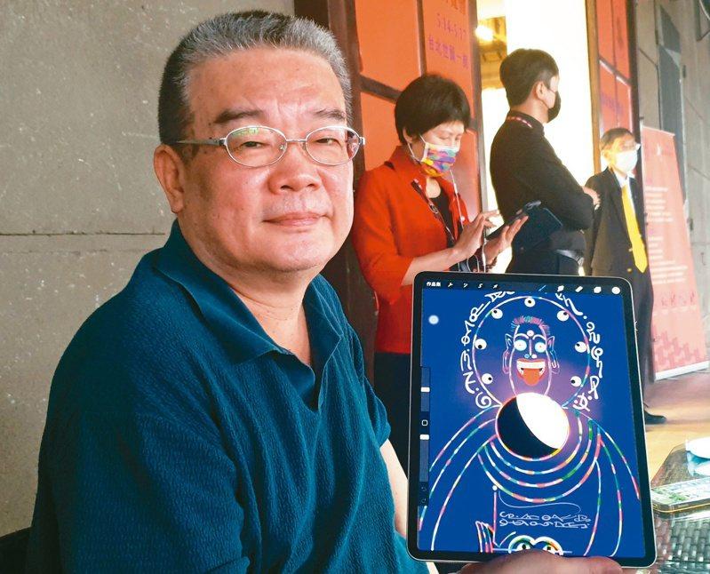 新藝術博覽會藝術總監李善單展示採用NFT拍賣的數位畫作。記者陳宛茜/攝影