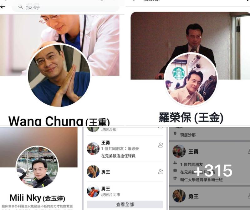 網友貼出319張假帳號截圖都盜用他的照片。圖/取自臉書