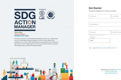 SDG Action Manager 協助企業落實SDGs。   圖/SDG...