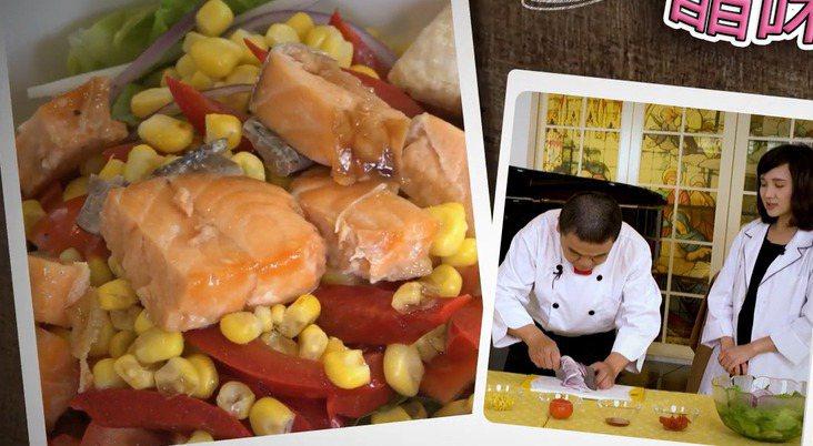 「鮭魚佐紫蘇油醋沙拉」,可以均衡攝取好油和足夠的膳食纖維。