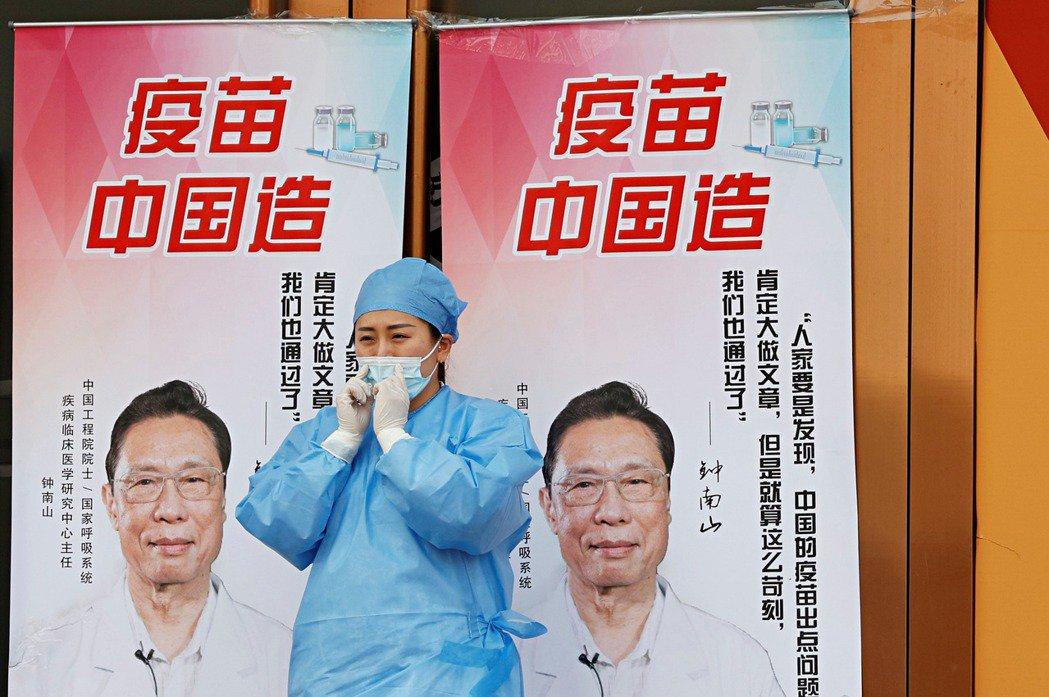 中國國產的COVID-19科興疫苗(Sinovac ),是北京當前出口「防疫外交...