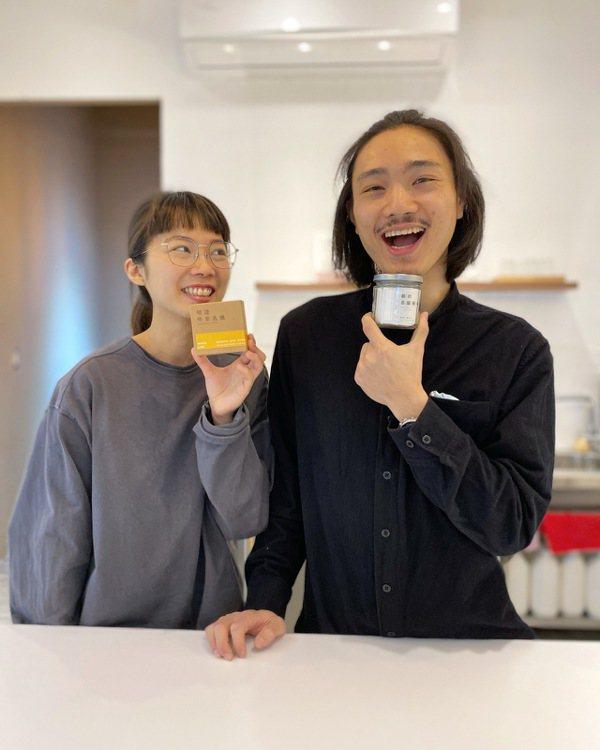 蘇冠宇說,去年4月他和王琦惠共同創辦零居,從一開始模糊的概念與意識,日常簡單的不...