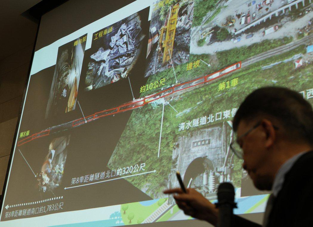 4月6日,運安會舉行記者會時還原事故現場。 圖/聯合報系資料照