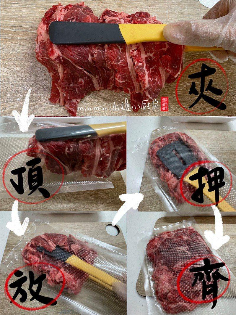 一名網友分享分裝肉品的方式,專業級手法引起網友熱議。圖/取自Costco好市多 商品經驗老實說