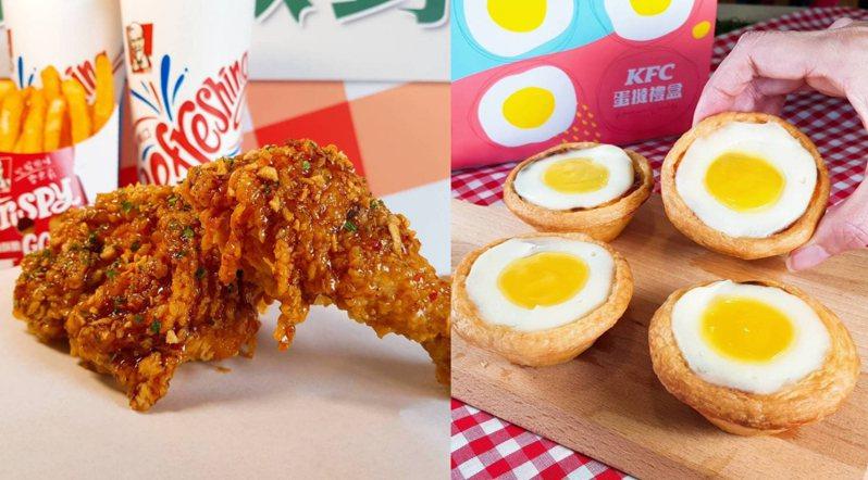 肯德基推出「日光檸檬蛋撻」與「蜂蜜醬脆雞」。記者陳睿中/攝影
