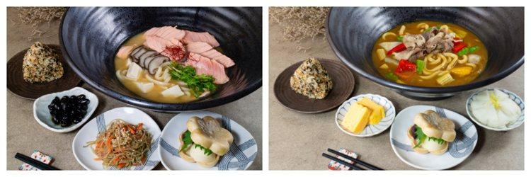 (由左至右)鮭魚味噌湯烏龍/480元、牛(豬)野菜咖哩烏龍/480元。圖/微新聞...