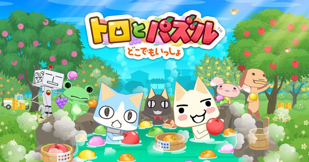 ForwardWorks 以「多樂貓」IP製作的手機遊戲