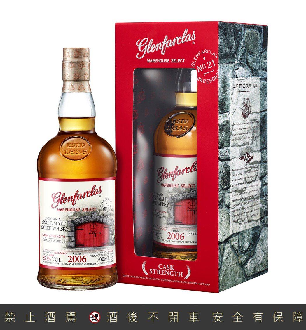 Glenfarclas格蘭花格 紅門窖藏原酒系列-2006年雪莉桶單一麥芽威士忌...