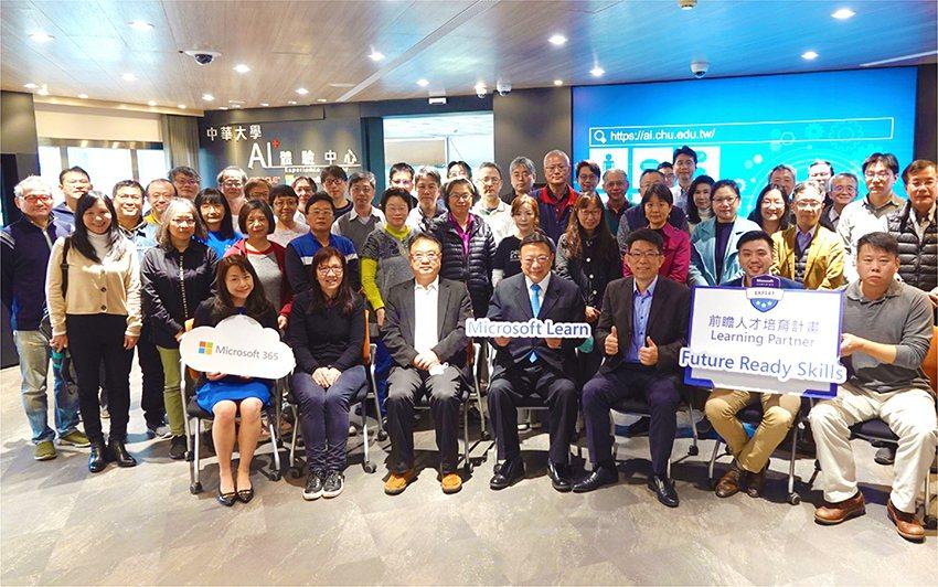 中華大學與微軟合作舉辦「微軟AI證照培訓營」。 中華大學/提供