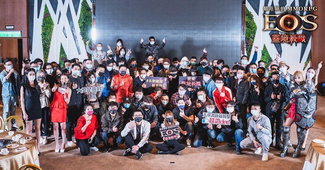 《靈境殺戮》「天選者新篇餐聚」活動大合照。