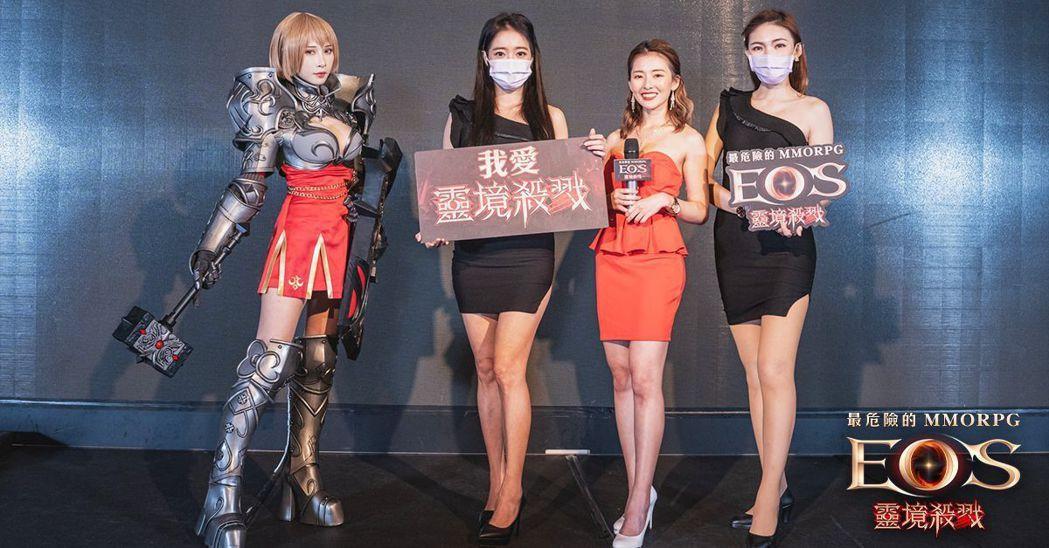 《靈境殺戮》活動主持人、SG與「聖騎士」。