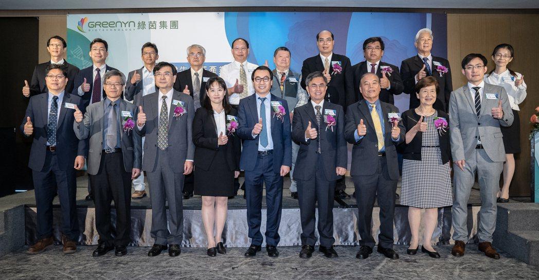 綠茵生技舉辦台灣牛樟芝產業國際發展與臨床應用研討會,分享台灣牛樟芝產業的應用與發...