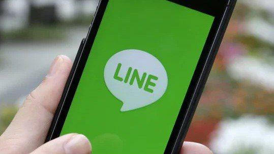 LINE。歐新社。