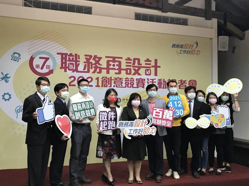 勞動力發展署署長施貞仰(左五)和與會產官學來賓合影,宣布本屆競賽活動以「職務再設...