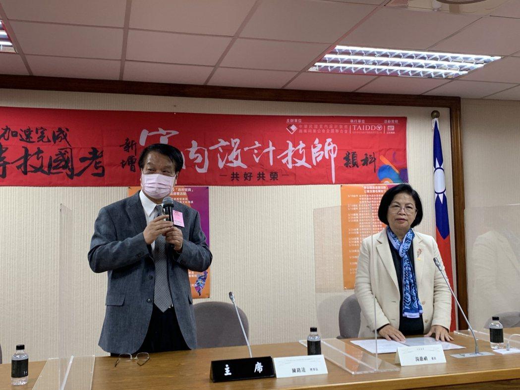 中華民國室內裝修商業同業公會全國聯合會理事長陳銘達〈左〉。 全聯會/提供