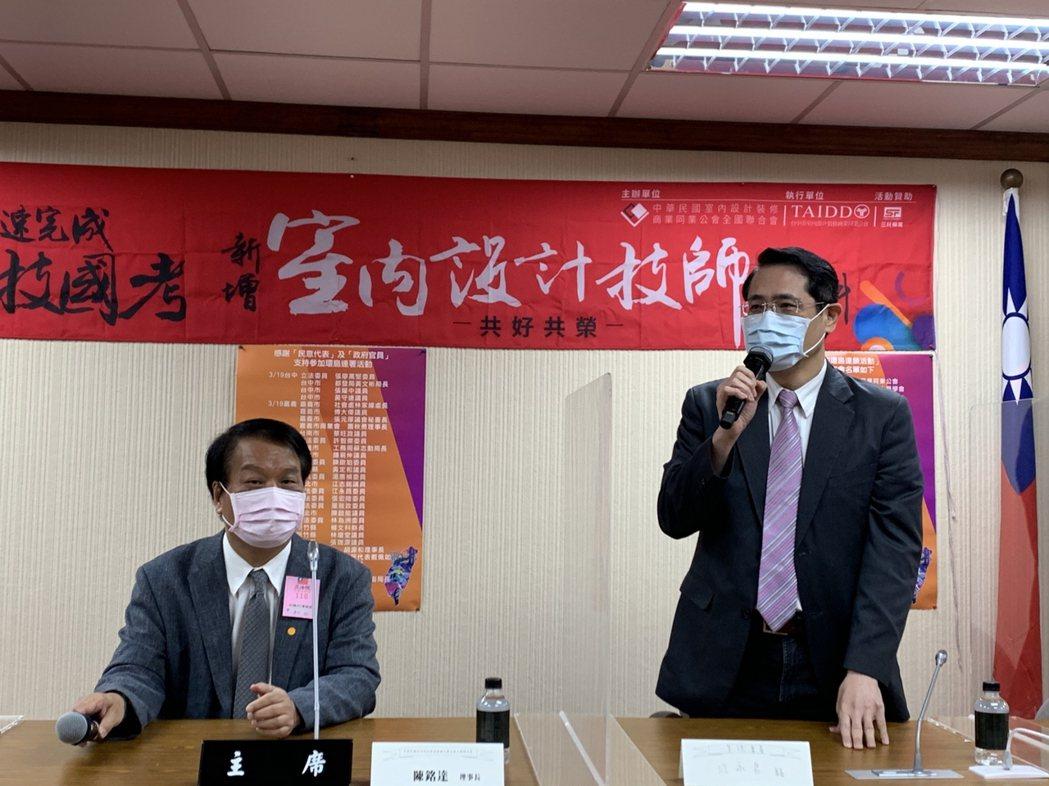 立法委員江永昌。 全聯會/提供