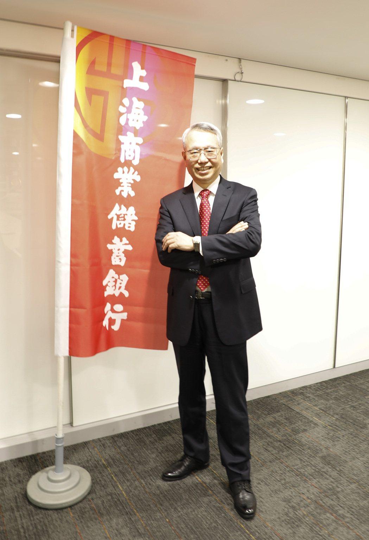 上海銀行總經理林志宏。上海銀行/提供