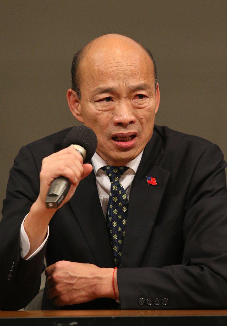 高雄市前市長韓國瑜。本報資料照片