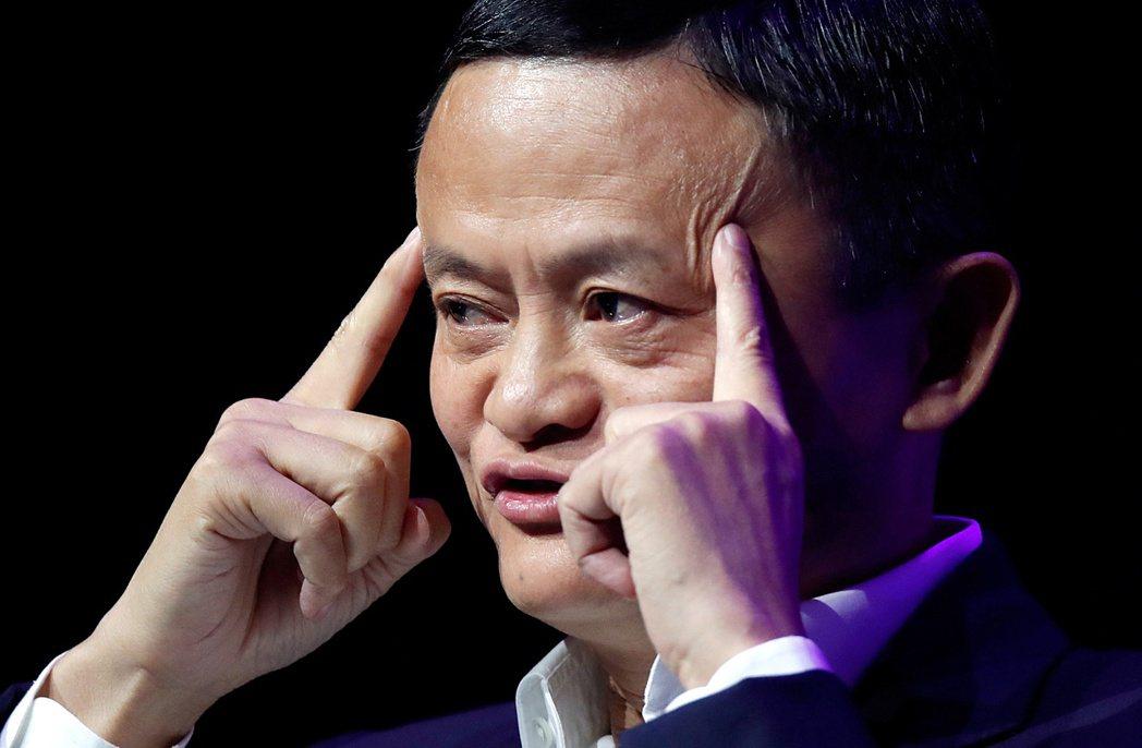 馬雲步下神壇,凸顯中國大陸企業家須保持低調。路透