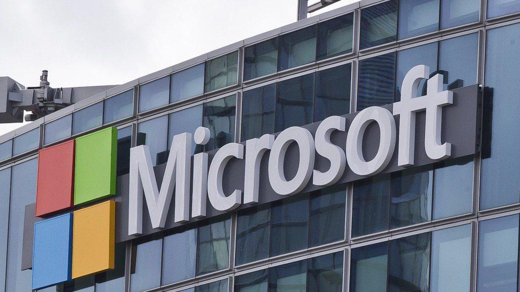 微軟傳進一步洽談收購AI和語音辨識技術公司Nuance。美聯社