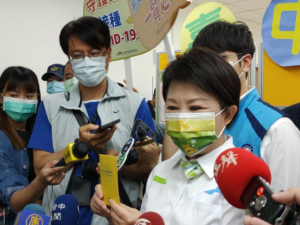 台中市長盧秀燕上午接種AZ疫苗後,出示記錄卡。記者黃寅/攝影