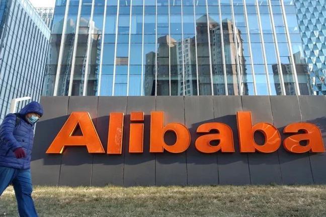 圖為阿里巴巴北京總部。(中新社)