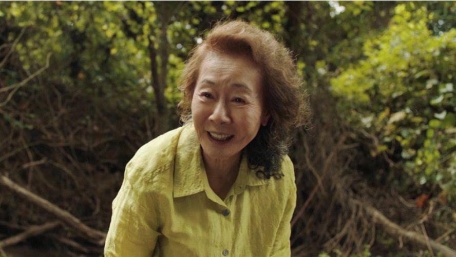 尹汝貞以「夢想之地」獲英美兩地影人頒發最佳女配角獎,奧斯卡得獎呼聲極高。圖/摘自