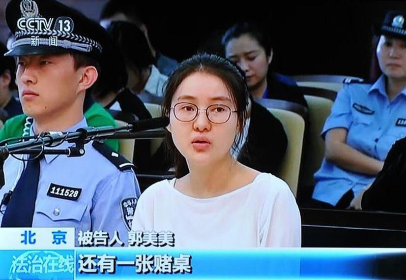 郭美美此前因開設賭場罪在法院受審。(取自央視畫面)