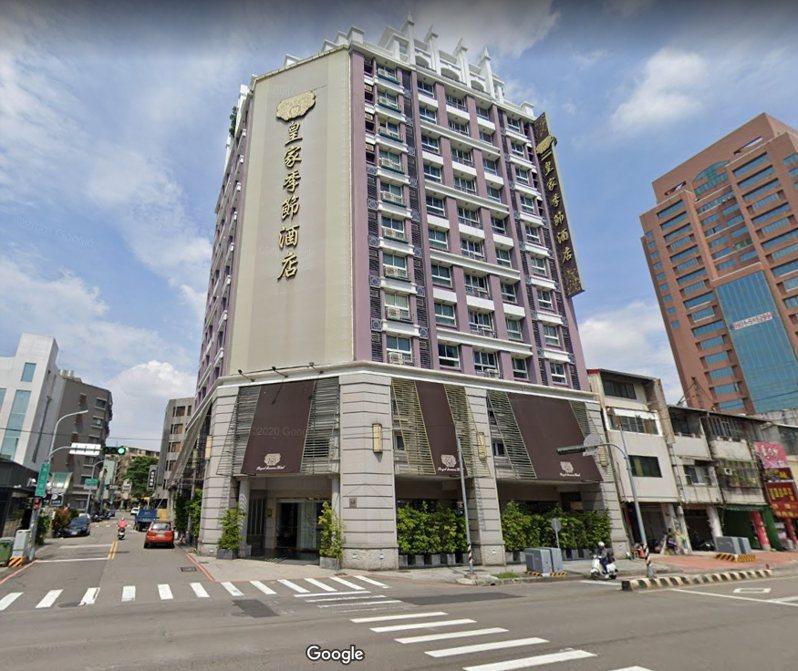 皇家季節酒店台中中港館  取自google