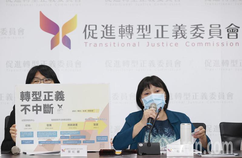 促進轉型正義委員會將向行政院報請延任一年,將針對國家體制的不法及壓迫作調查,強調工作不間斷。記者曾原信/攝影